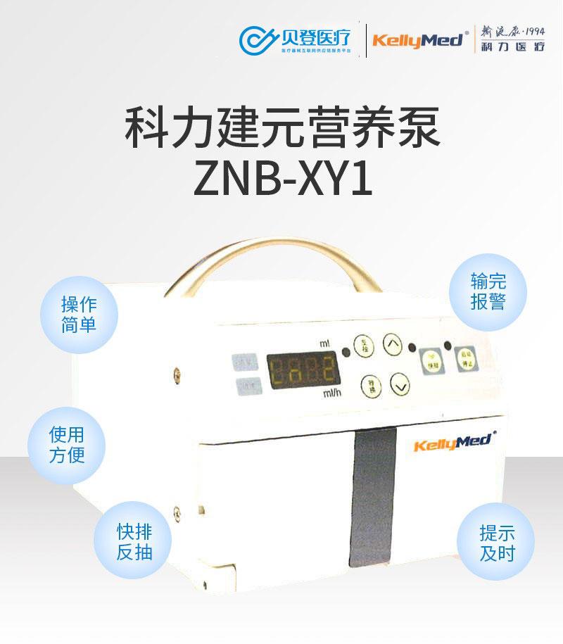 V254075.jpg