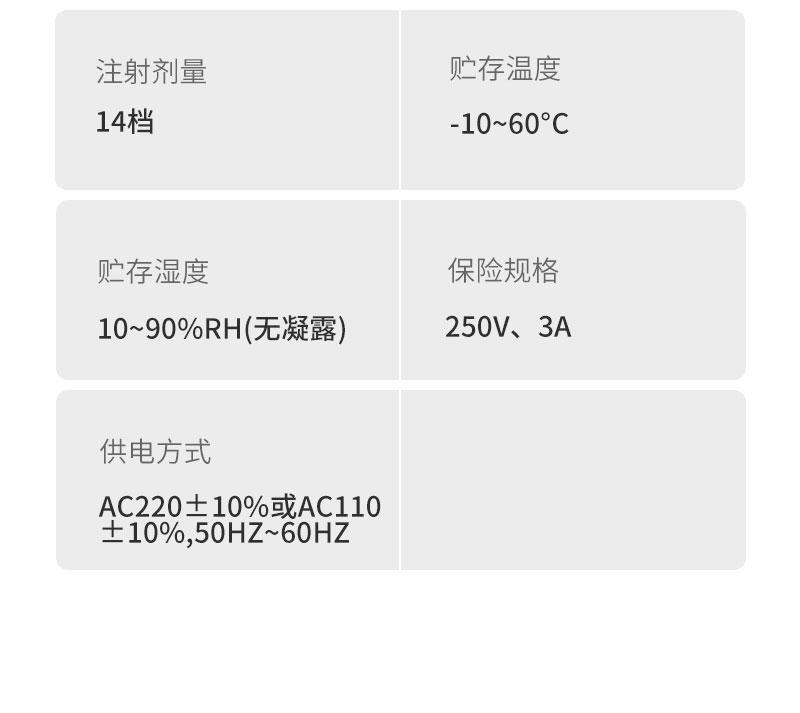 V506785详情3_03.jpg
