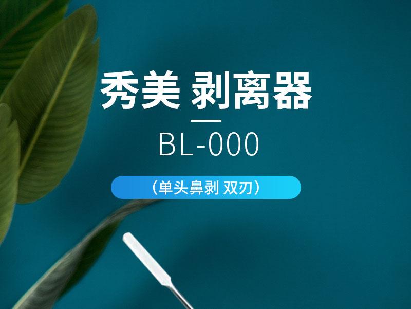V507809详情_01.jpg