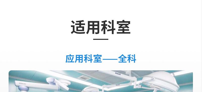 V507809详情_03.jpg