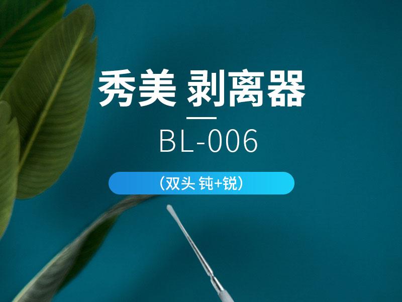 V507815详情_01.jpg