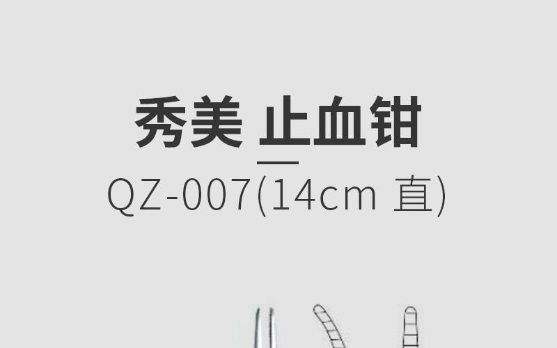 V507748_01.jpg