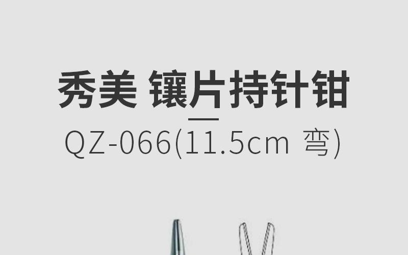 V507808_01.jpg