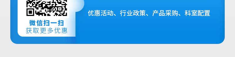 科研购服务政策_05.jpg