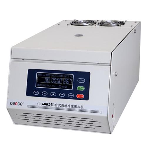 湘仪 台式高速冷冻离心机 C160024R